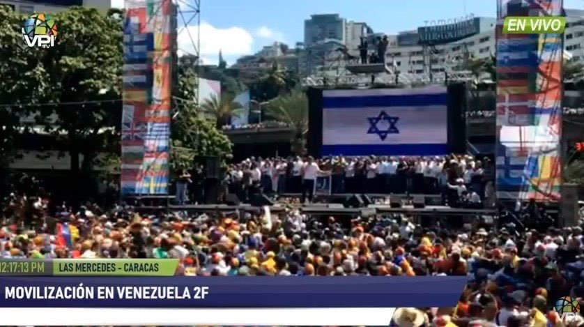 Opposition displays Israeli flag.jpg-large