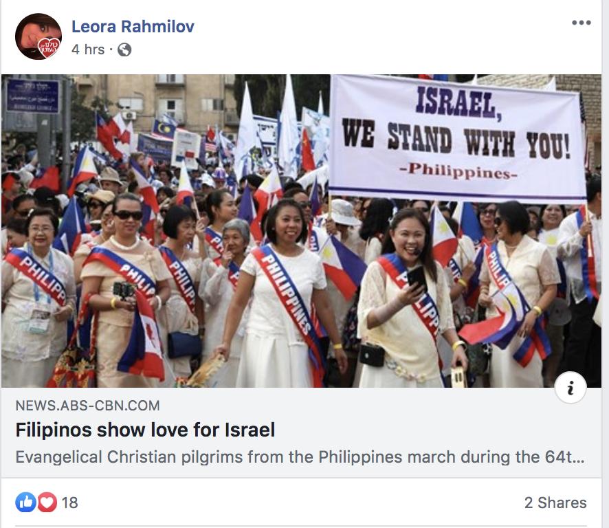David on Filipinos loving Israel