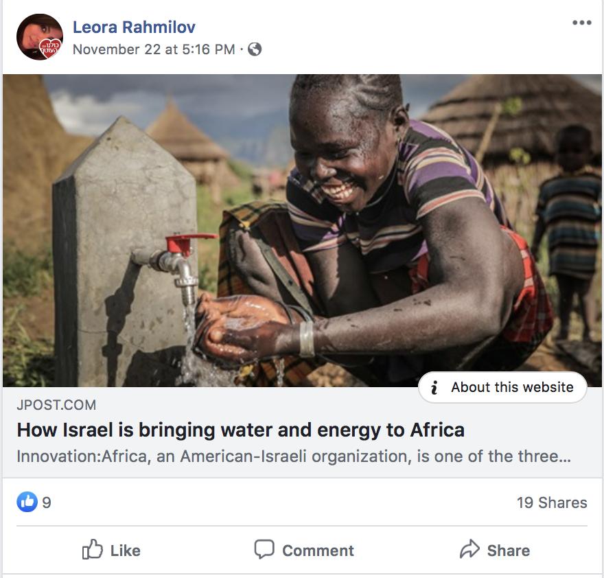 David on Israel bringing water to Africa