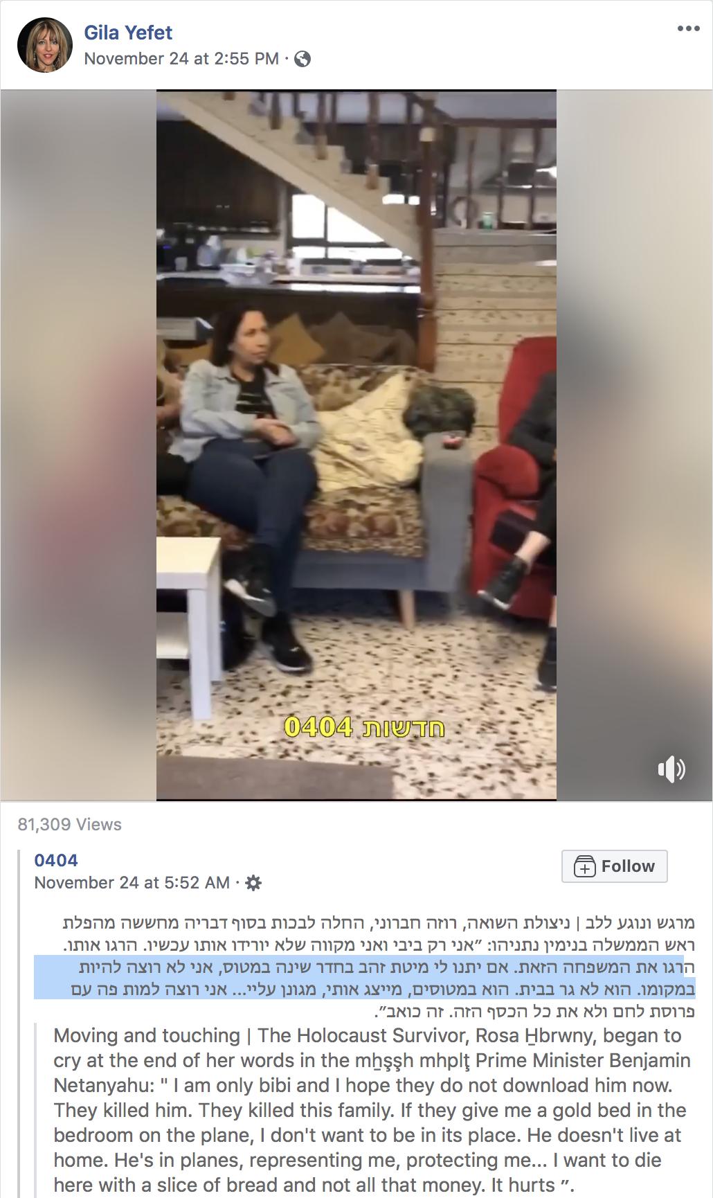 Yefet Post praising Bibi